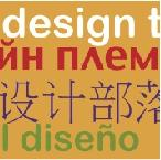 DesignTribe photo