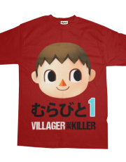 Murabito 1 (Villager the Killer)