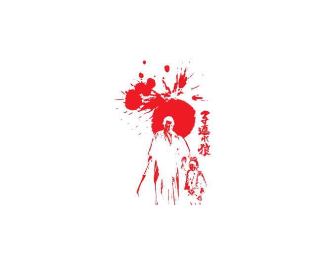 Mysoti Shaolinen Lone Wolf And Cub Tees